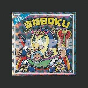 吉福BOKU【天使だらけ/76位】