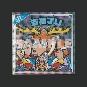 吉福JU【天使だらけ/77位】