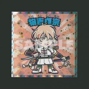 物吉貞宗<br>【刀剣乱舞マン/No.6】