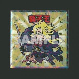 獅子王<br>【刀剣乱舞マン/No.13】