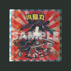 小烏丸<br>【刀剣乱舞マン/No.14】