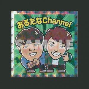 おるたなChannel<br>【U-FES.マン/No.08】