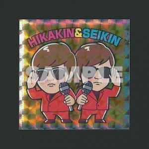 HIKAKIN&SEIKIN<br>【U-FES.マン/No.14】