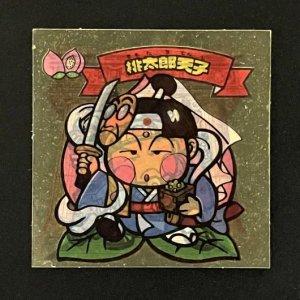 桃太郎天子<br>【新決戦/1-天】