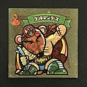 ゴッドマングース<br>【新決戦/3-天】