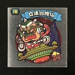 立体映像仏<br>【新決戦/No.17】