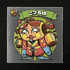 こづち姫<br>【新決戦/No.22】