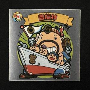 吉福神<br>【新決戦/No.23】