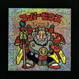 スーパーゼウス<br>【新決戦】