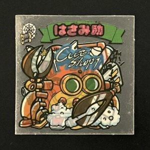 はさみ助<br>【新決戦/No.27】