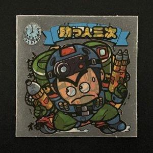 助っ人三次<br>【新決戦/No.28】