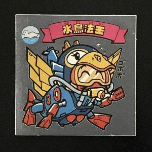 水鳥法王<br>【新決戦/No.30】