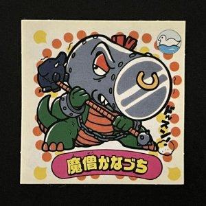 魔僧かなづち<br>【新決戦/No.30】