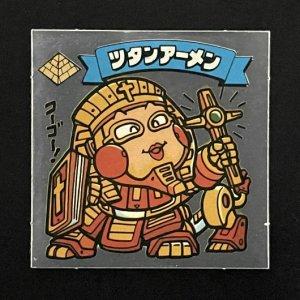 ツタンアーメン<br>【新決戦/No.31】