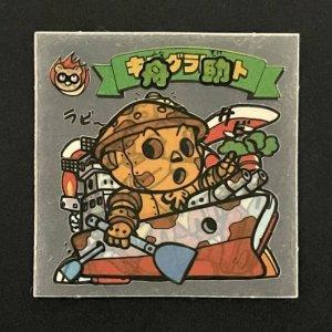舟助<br>【新決戦/No.33】