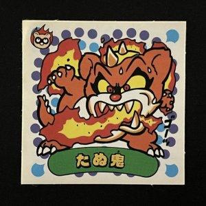 たぬ鬼<br>【新決戦/No.33】