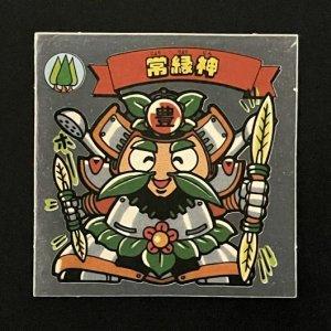 常緑神<br>【新決戦/No.39】