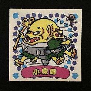 小魔僧<br>【新決戦/No.42】