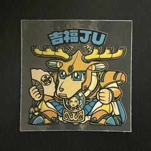 吉福JU<br>【旧/第18弾】