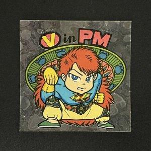 V in PM<br>【旧/第21弾】