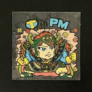 T in PM<br>【旧/第21弾】