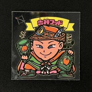 魯神フッド<br>【旧/アイス版/60-天】