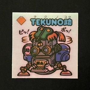 TEKUNO助<br>【旧/アイス版/65-守】