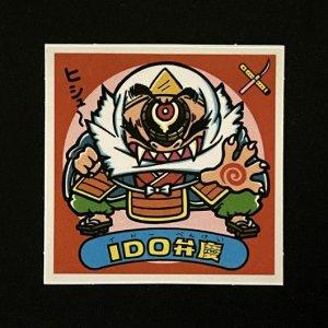 IDO弁慶<br>【旧/アイス版/98-悪】
