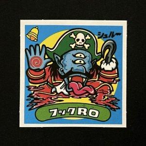 フックRO<br>【旧/アイス版/102-悪】