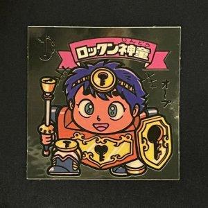ロックン神童<br>【旧/アイス版/119-天】