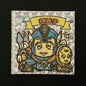 神光子<br>【旧/アイス版/142-天】
