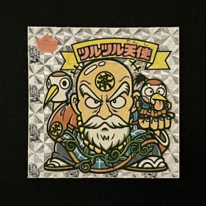 ツルツル天使<br>【旧/アイス版/164-天】