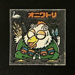 オニワトリ<br>【旧/アイス版/168-守】