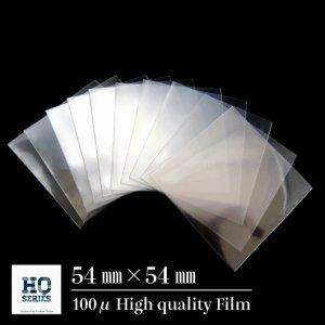 【54mm×54mm】<br>最高級スリーブ<br>(50枚セット)