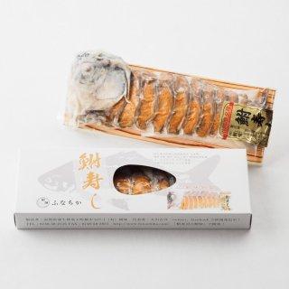 【最高級】琵琶湖産の天然子持ちニゴロブナで丁寧に手作りした鮒寿司 スライス済み(S)