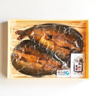 琵琶湖産の鮎でつくった薫製4匹セット