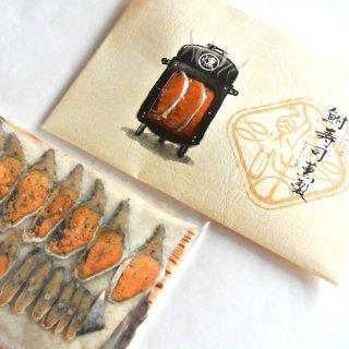 和食職人がつくる!近江米でじっくり熟成発酵させた琵琶湖産天然子持ち鮒寿司の薫製