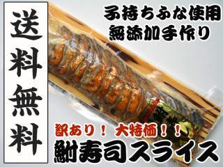 【訳あり】近江米でじっくり熟成発酵させた国産の天然子持ち鮒寿司【限定・お買い得】