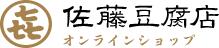 新潟栃尾あぶらげ(油揚げ)お取り寄せ通販サイト|佐藤豆腐店