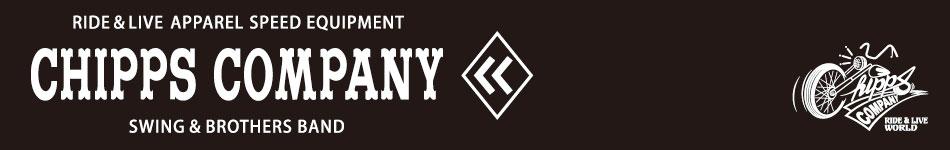 CHIPPS COMPANY / チップスカンパニーオンラインストア カーガイ、バイカー、サーファー、スケーターをベースとしたファッション・アパレル・インテリア関連商品の販売