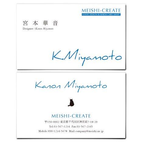 手描き風サインがポイントのデザイン・ブルー