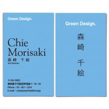 スタイリッシュカラーデザイン・ブルー