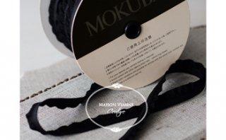 MOKUBA フリルテープ ブラック