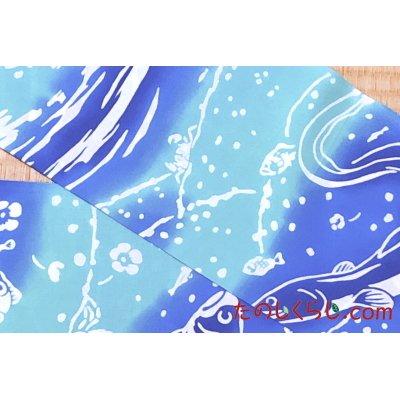 手拭い 川魚 (てぬぐい かわざかな)