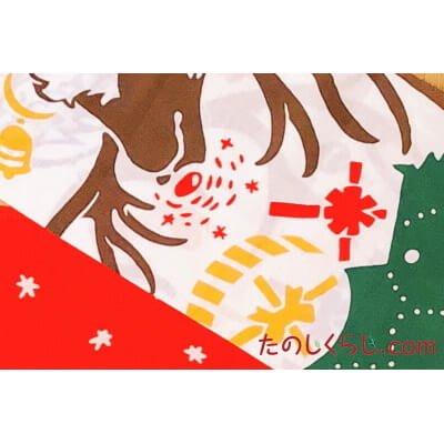 手拭い メリークリスマス (てぬぐい め...