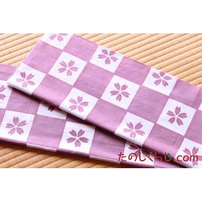 手拭い 市松桜 (てぬぐい いちまつさくら)