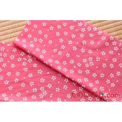 手拭い 旭桜 (てぬぐい あさひさくら)