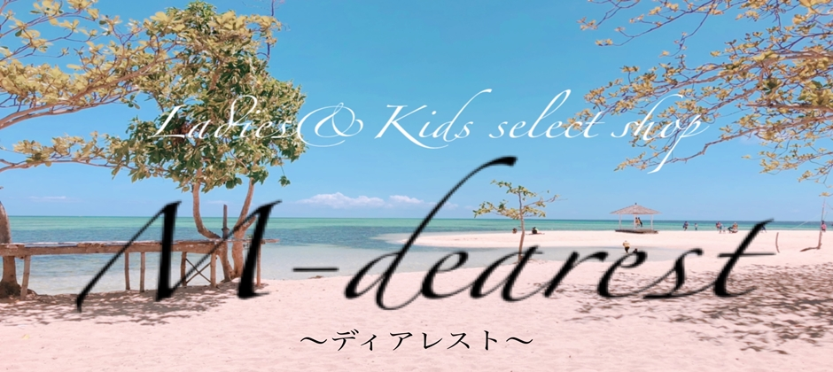 Ladies&Kids Select Shop  M-Dearest