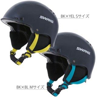 SWANS(スワンズ) H-46R ヘルメット 子供用 ジュニア スキー・ボード兼用 フリーライドヘルメット