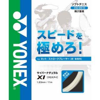 YONEX(ヨネックス) CSG650XI サイバーナチュラルクロスアイ ソフトテニス ガット ストリングス